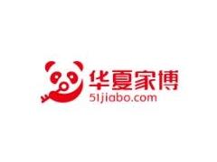 2020中国华夏家博会(青岛)
