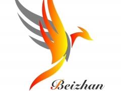 """2020年新疆""""一带一路""""工业制造博览会暨五金、机电展览会"""