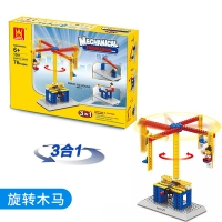 WJ.03.0035,蓝宙 机器人拼装电动积木科技系列机械组齿轮10岁玩具礼物-(旋转木马)