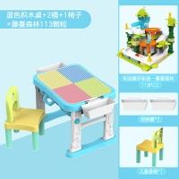 WJ.07.0034,大颗粒儿童学习积木桌宝宝益智拼装玩具男孩女孩多功能开发工具台 积木学习桌+藤曼森林 蓝色