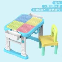 WJ.07.0032,大颗粒儿童学习积木桌宝宝益智拼装玩具男孩女孩多功能开发工具台 积木学习桌(蓝色标配)
