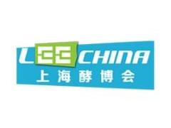 2020第六届国际酵素产业博览会暨第三届中国酵素节
