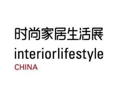 2020第十四届上海时尚家居生活展