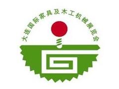 2020第二十五届中国国际家具(大连)展览会