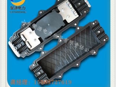 卧式光缆接续盒 架空直埋接头盒 山东聚源电力物资直销