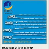 光缆金具 AD耐张线夹 预绞式耐张金具