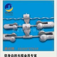 电力防震金具FRD-4D型防震锤多种供应直销山东聚源电力物资