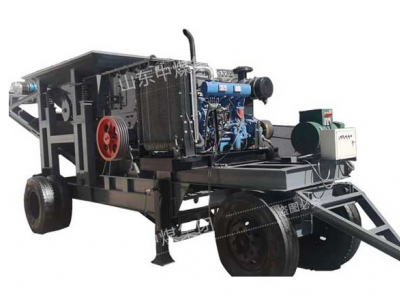 中煤14-16型移动破碎机