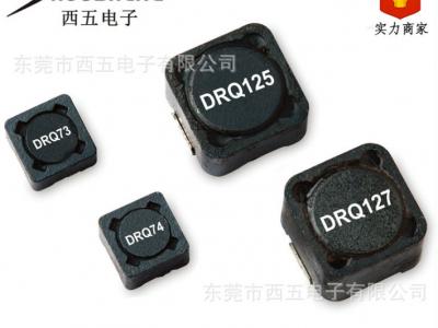 bussmann电感  DRQ127-150-R