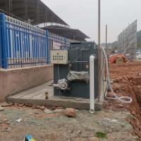 山东污水处理设备安装公司