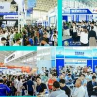 2020第十九届中国国际装备制造业博览会