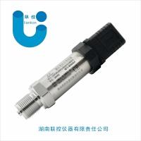 低温科学实验压力变送器,液态氧压力传感器