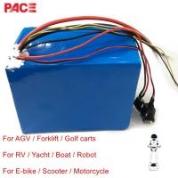 专业加工定做机器人轨道车锂电池20Ah锂电池定做