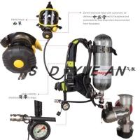 霍尼韦尔T8000标准呼吸器6.8L气瓶 面罩