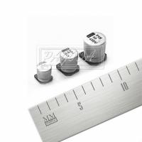 PAGOODA贴片铝电解电容销售 经久耐用