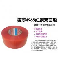 德莎4965-德莎4982现货厂家-原装进口