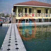 塑料浮筒浮筒码头垂钓平台摩托艇码头批发生产