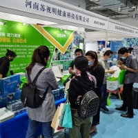 2021北京青少年眼健康展会