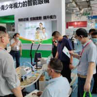 2021北京眼健康展,北京眼睛健康展,北京视力健康展
